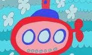 Disegno da colorare gratis: Sottomarino