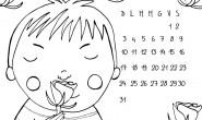 calendario-da-colorare-bambini-maggio-2015