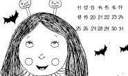 Calendario da colorare: il mese di Ottobre